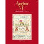 Birth Classic Counted Cross Stitch Kit £23.50